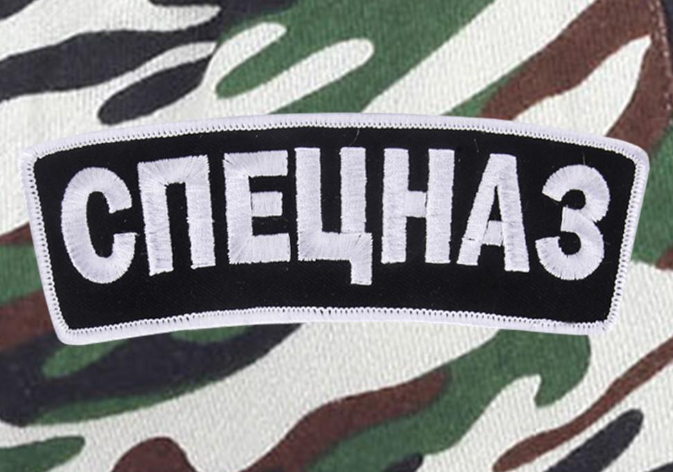 Общевойсковые мужские шорты СПЕЦНАЗ