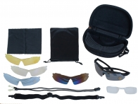 Очки со сменными разноцветными линзами UV400