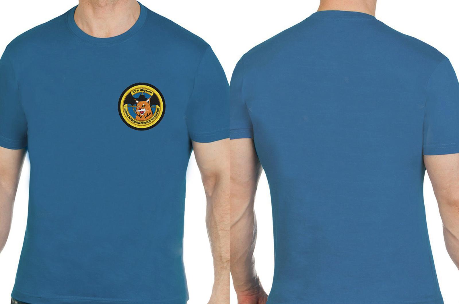 """Однотонная футболка с вышивкой """"61-я ОБрСпН ГРУ"""""""