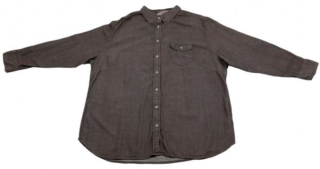 Однотонная мужская рубашка Good Day Sweet