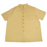 Однотонная рубашка Caribbean