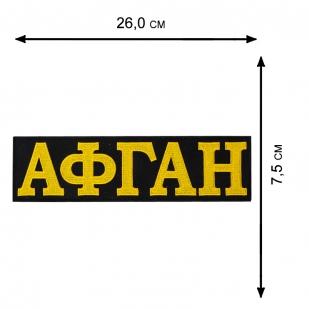 Мужская однотонная толстовка АФГАН.