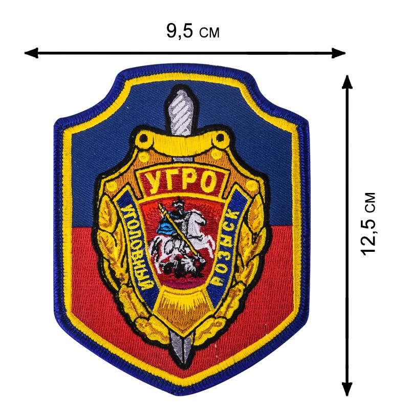 Однотонная толстовка с символикой МВД, УГРО.