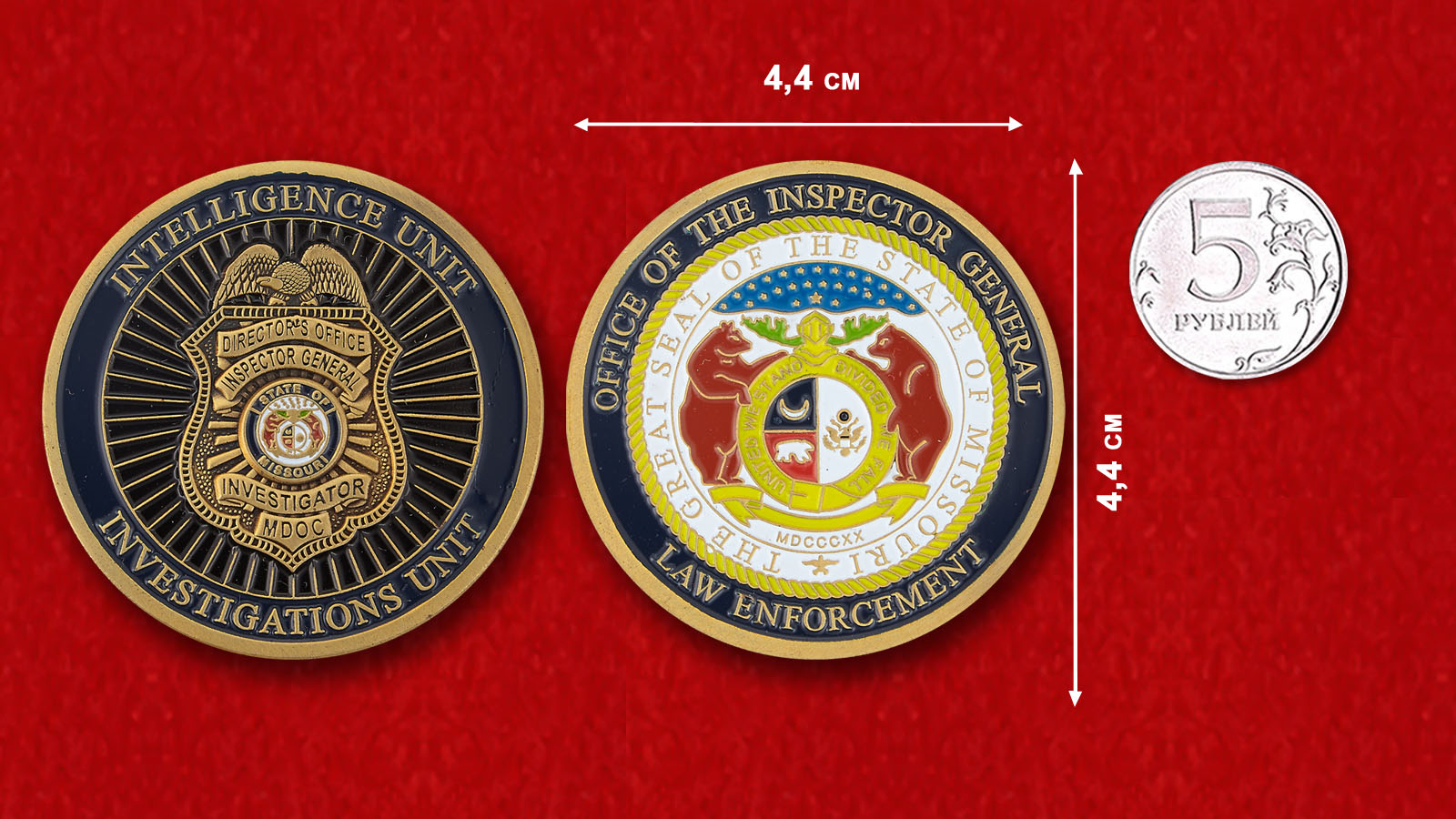 The Inspector General Enforcement Missouri Challenge Coin - comparative size