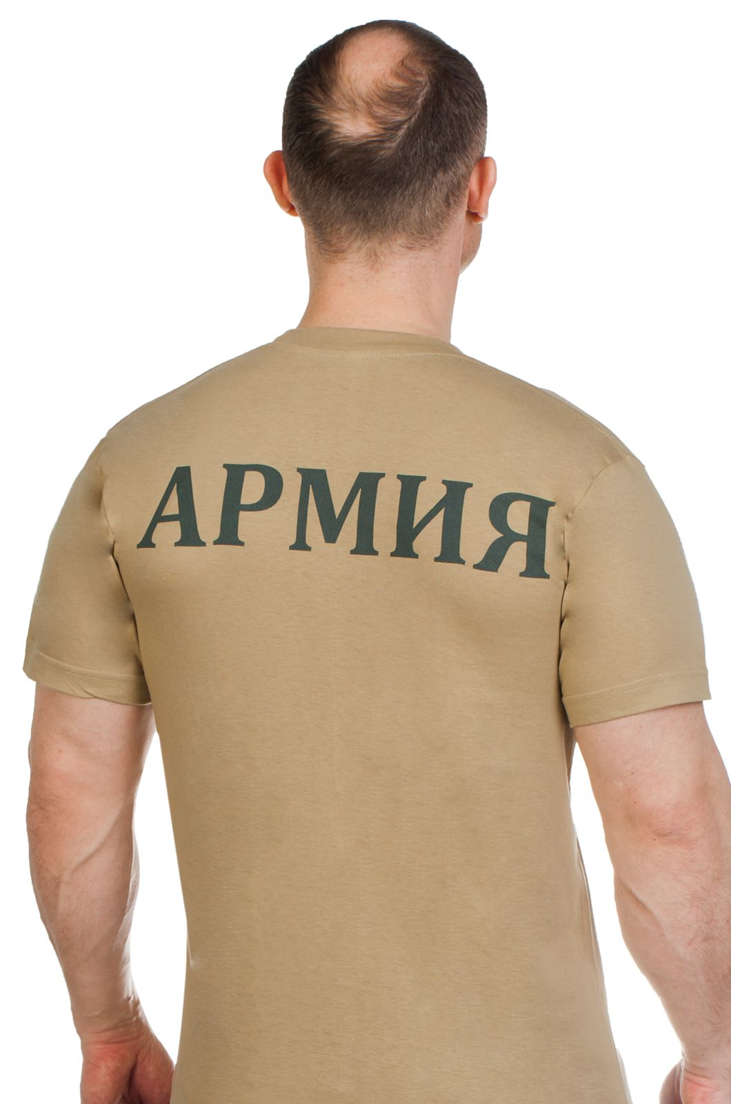 """Офицерская футболка """"Армия"""" по низкой цене"""