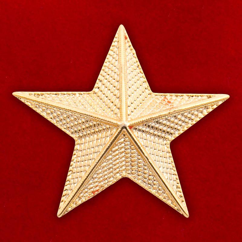 Офицерская звездочка