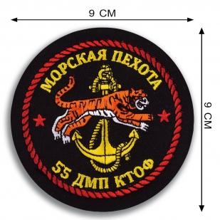 Офицерский несессер морского пехотинца