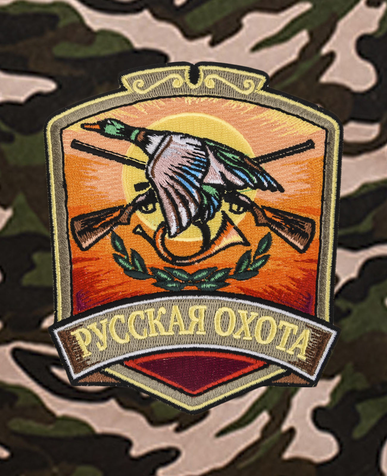 Охотничьи шорты свободного фасона с нашивкой Русская Охота