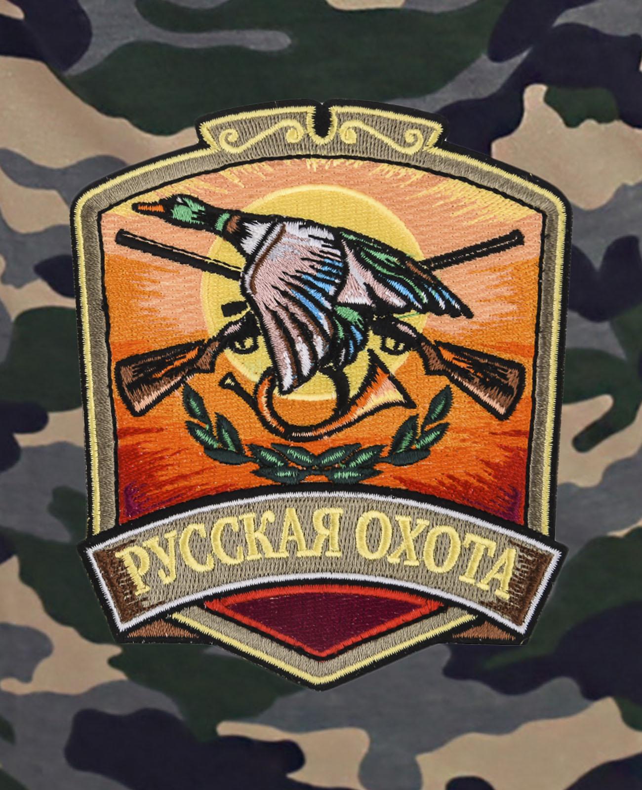 Охотничьи шорты удобного фасона с нашивкой Русская Охота