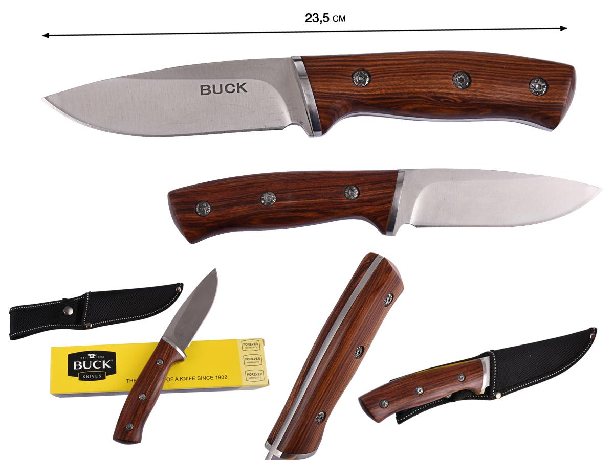 Охотничий нож Buck Knives - купить по низкой цене