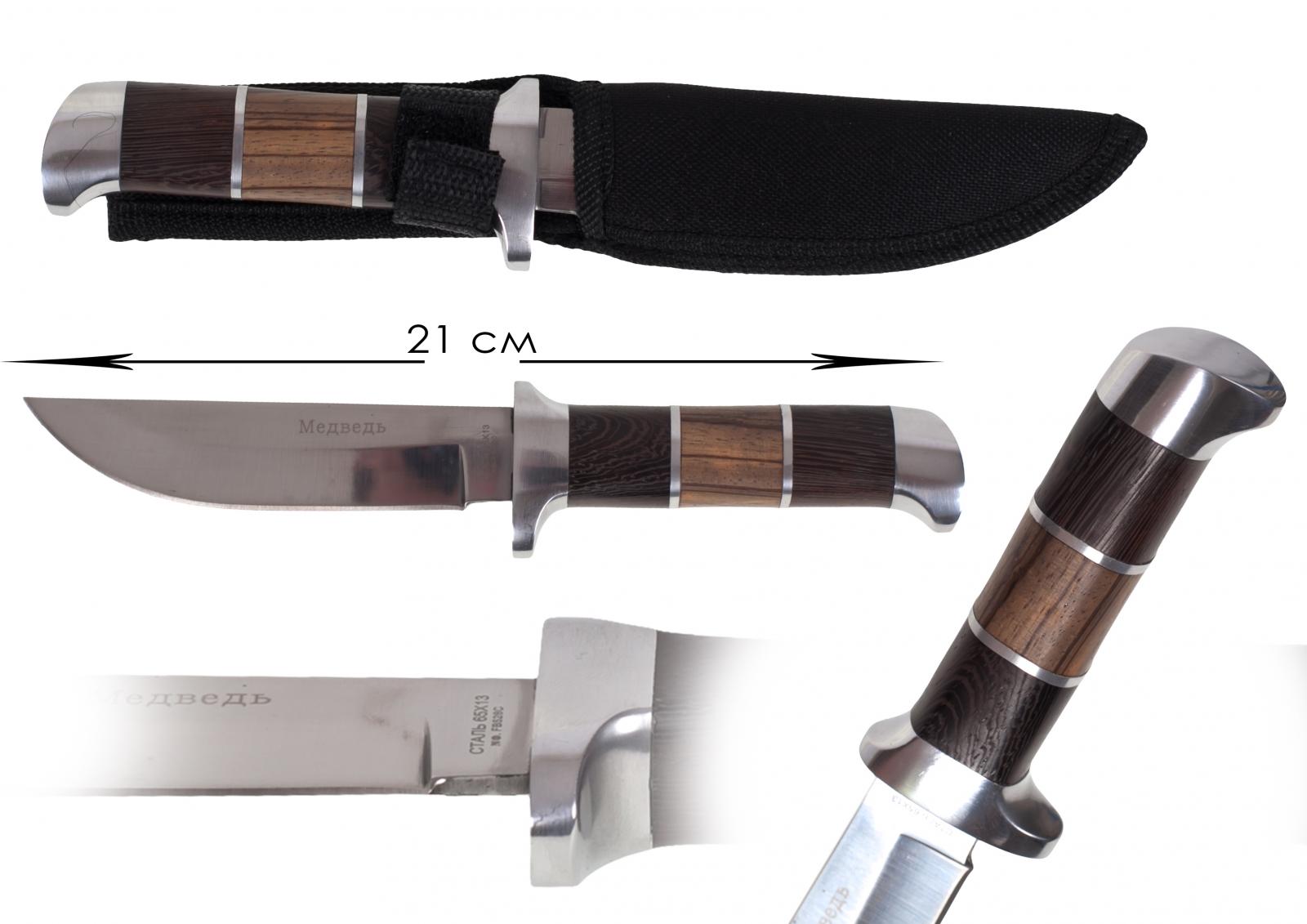Нож для охоты и туризма «Медведь» (№86)