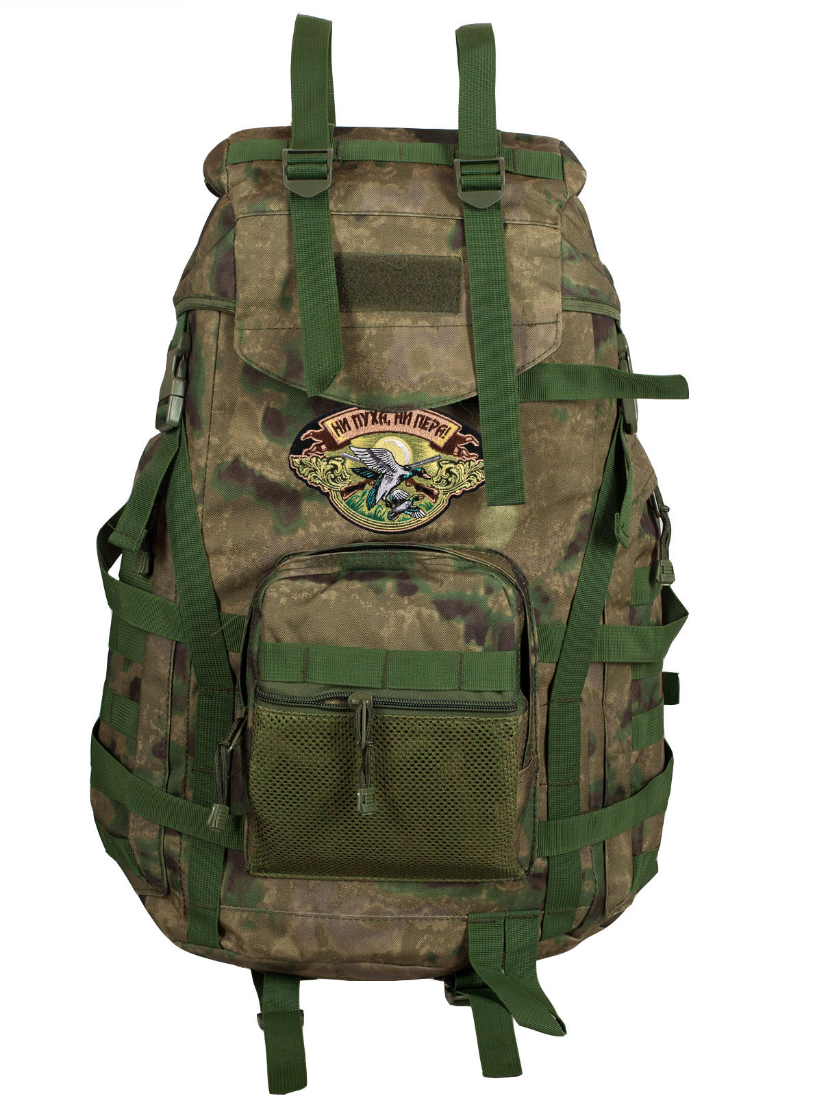 Охотничий заплечный рюкзак с нашивкой НИ ПУХА, НИ ПЕРА! - заказать в розницу