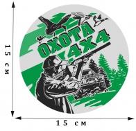 """Охотничья автомобильная наклейка """"Охота 4x4"""""""