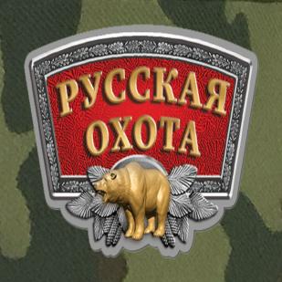 Охотничья кепка-камуфляж с вышивкой Русская Охота
