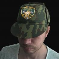 Охотничья кепка-камуфляж с вышивкой За трофей