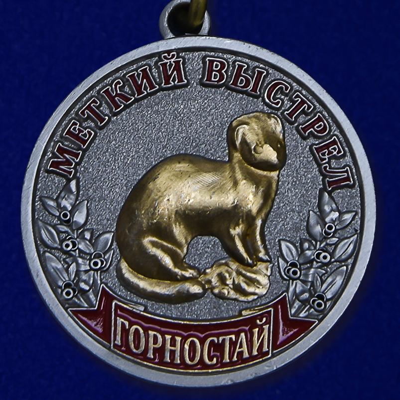 """Охотничья медаль """"Горностай"""" - аверс"""