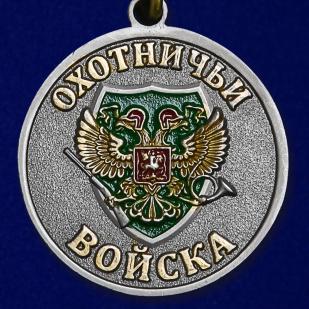 """Охотничья медаль """"Горностай"""" - реверс"""