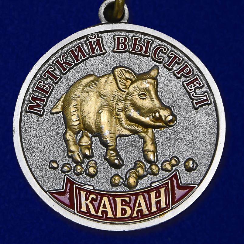 "Охотничья медаль ""Кабан"" - аверс"