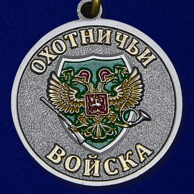 """Охотничья медаль """"Кабан"""" - реверс"""