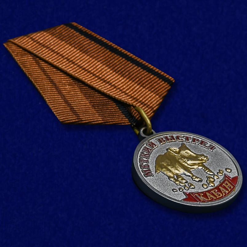 """Охотничья медаль """"Кабан"""" в подарок"""