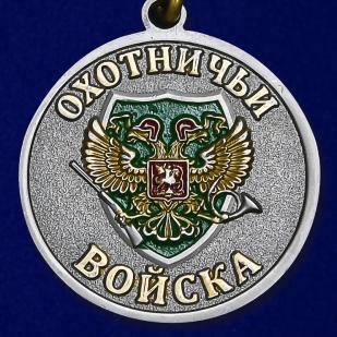 """Охотничья медаль """"Косуля"""" - реверс"""