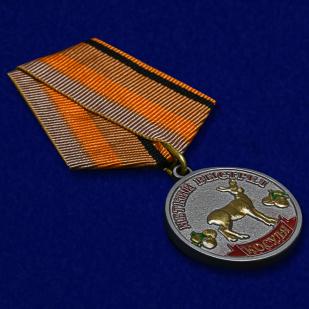 """Охотничья медаль """"Косуля"""" в подарок лучшему охотнику"""