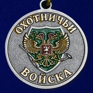 """Охотничья медаль """"Лисица"""" - реверс"""