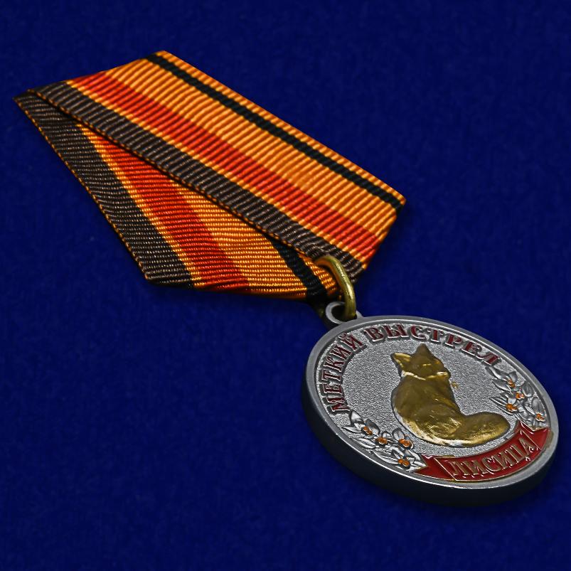 """Охотничья медаль """"Лисица"""" в подарок"""