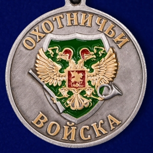 """Охотничья медаль """"Лось"""" - реверс"""