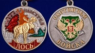 """Охотничья медаль """"Лось"""""""