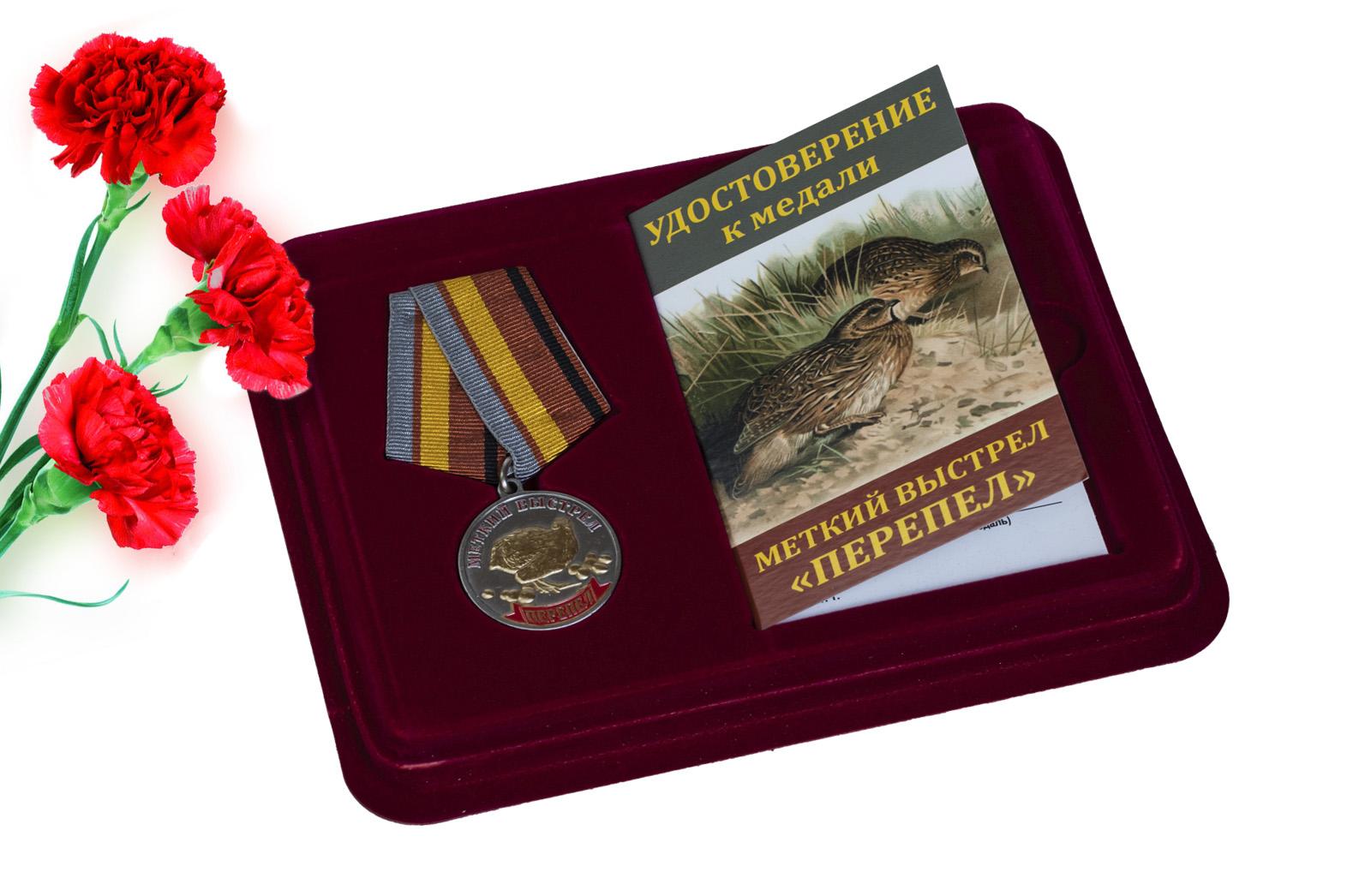 Охотничья медаль Меткий выстрел Перепел