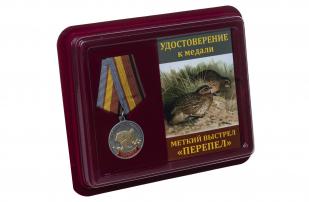 Охотничья медаль Меткий выстрел Перепел - в футляре с удостоверением