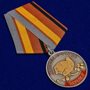 Охотничья медаль Меткий выстрел Перепел - общий вид