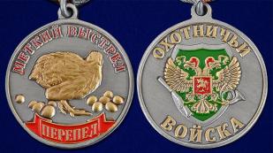 Охотничья медаль Меткий выстрел Перепел - аверс и реверс