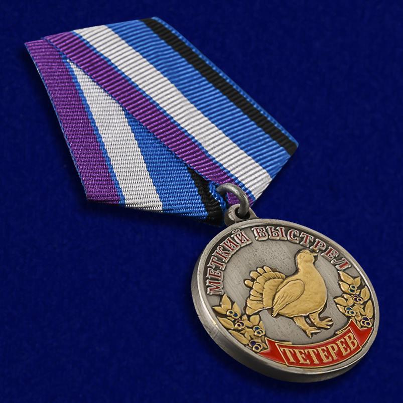 """Купить медаль """"Тетерев"""" (Меткий выстрел)"""