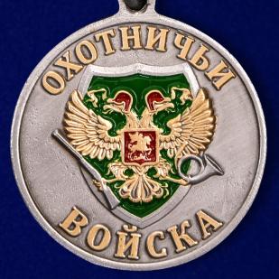 """Охотничья медаль """"Рябчик"""" - реверс"""