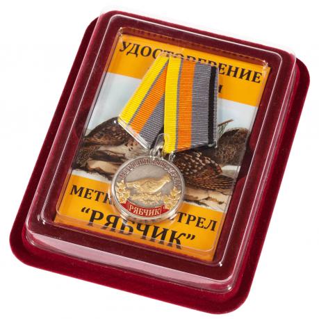 """Охотничья медаль """"Рябчик"""""""
