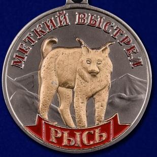 """Охотничья медаль """"Рысь"""" - аверс"""