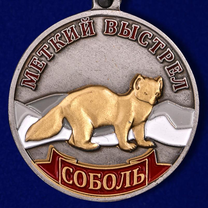"""Охотничья медаль """"Соболь"""" - аверс"""