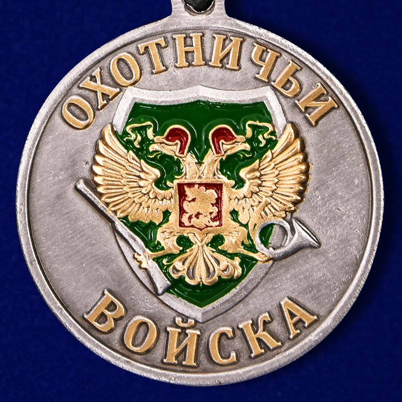 """Охотничья медаль """"Соболь"""" - реверс"""