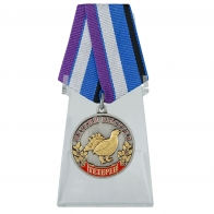Охотничья медаль Тетерев (Меткий выстрел) на подставке