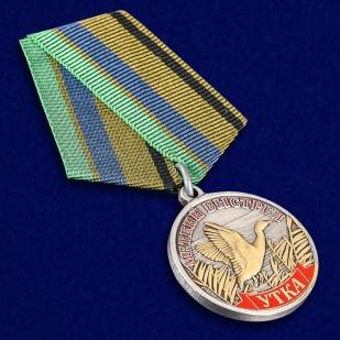 """Охотничья медаль """"Утка"""" в подарок"""