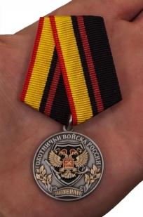 Охотничья медаль (Ветеран) - вид на ладони