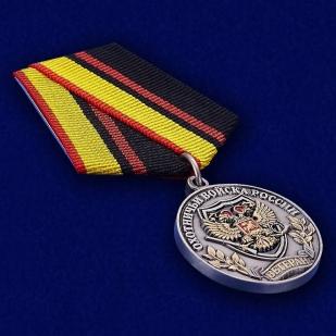 Охотничья медаль (Ветеран) - общий вид