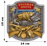 Охотничья наклейка на авто (15x14 см)