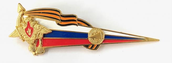 Околыш ВДВ РФ
