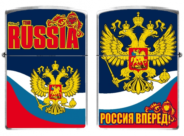 Зажигалка бензиновая RUSSIA «Россия вперёд!»