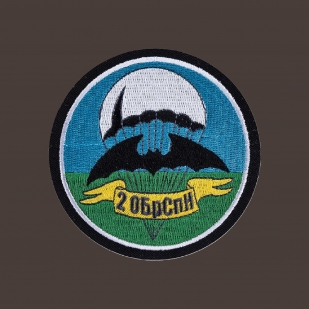 Оливковая хлопковая футболка 2 ОБрСпН