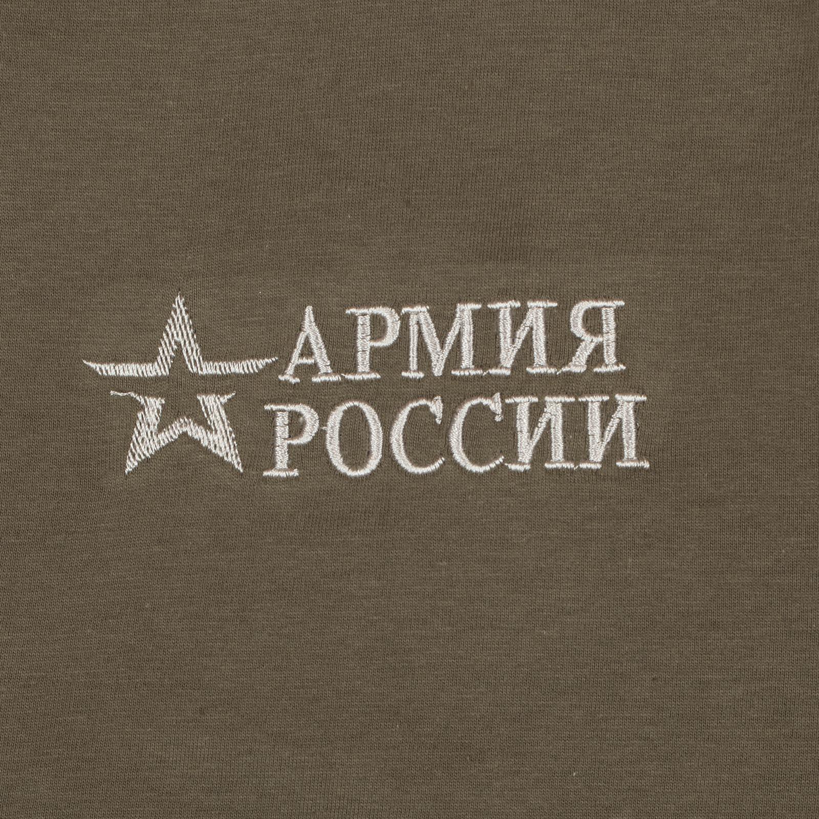 Оливковая футболка с вышивкой Армия России