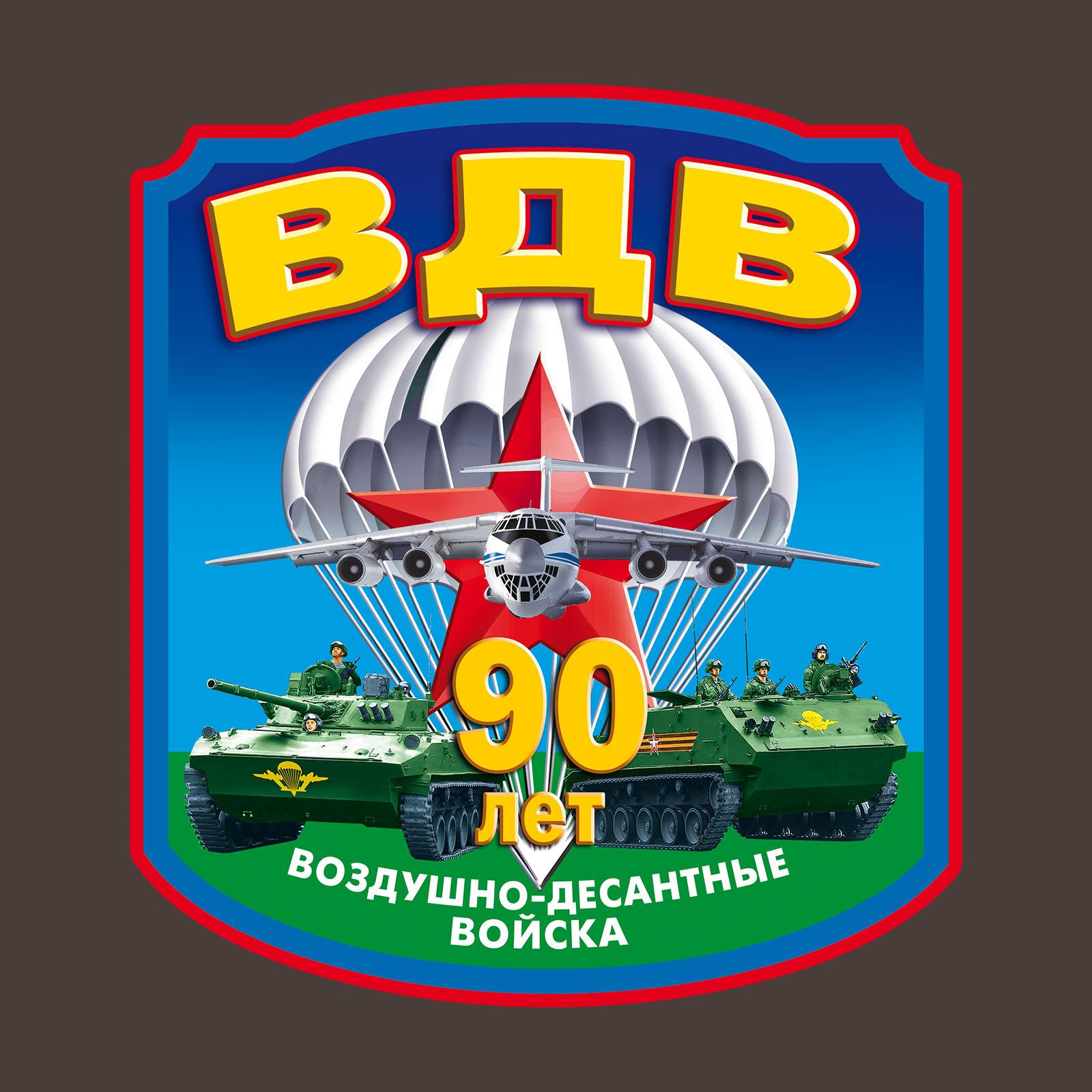 Оливковая футболка к 90-летию ВДВ